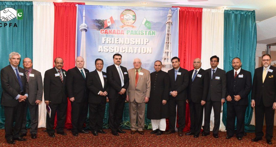 Pakistan Day 2016 Celebration
